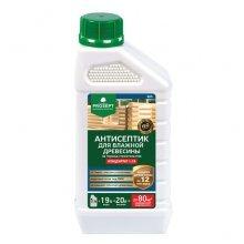 Антисептик для влажной древесины 1л концентрат1:19. PROSEPT BiO