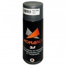 Грунт-эмаль-спрей по ржавчине 3в1. MONARCA Серый светлый. RAL 7035. 520мл/270гр.