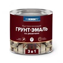 Грунт-эмаль 3в1. PROREMONTT. 1,7кг. Серая.  По ржавчине, гладкая.