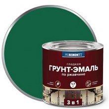 Грунт-эмаль 3в1. PROREMONTT. 1,7кг. Зеленая.  По ржавчине, гладкая.